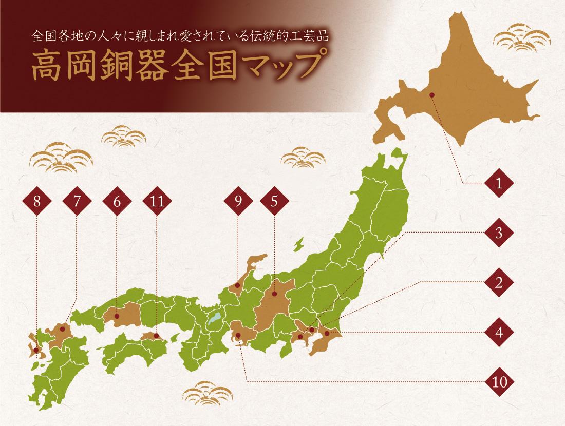 全国に点在する作品紹介の地図