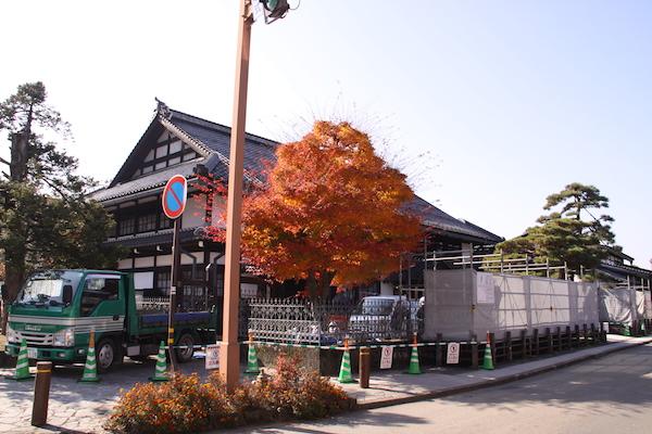 ⾼⼭市政記念館